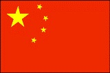 Chinese Flag-small