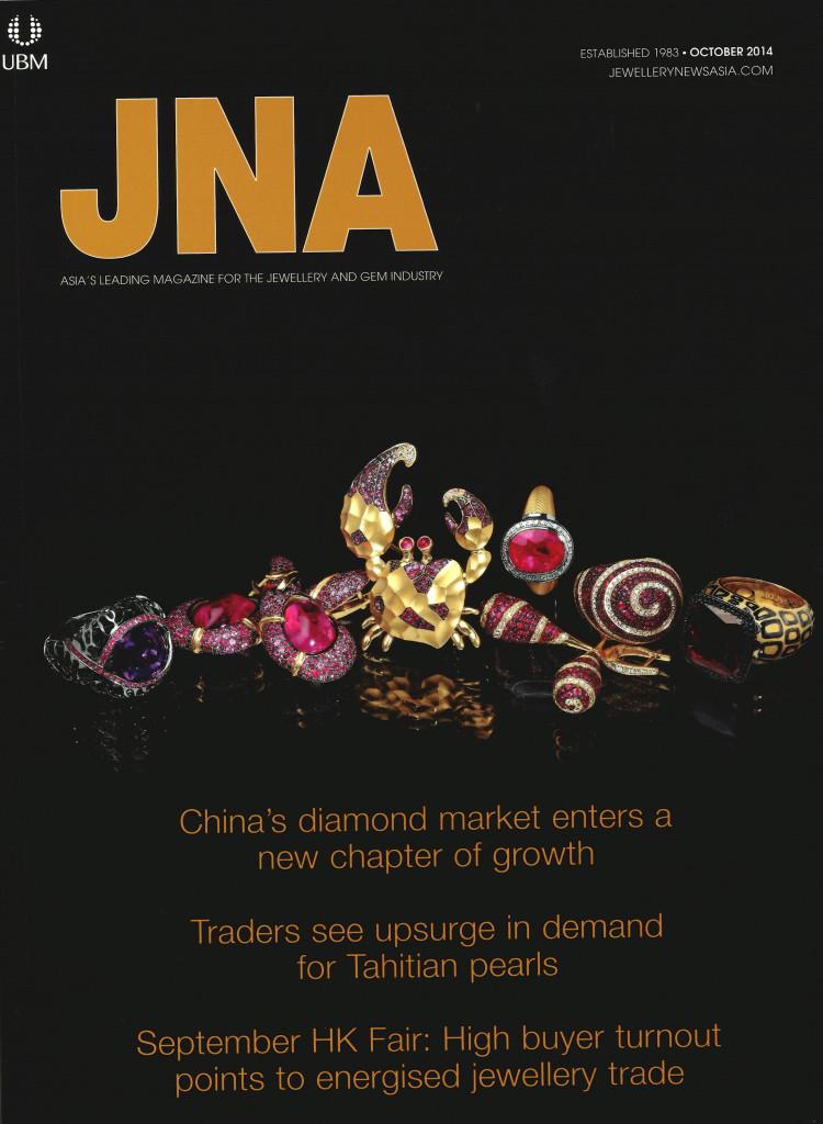 JNA October 2014 001